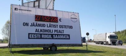 Karm reaalsus: Eesti riik kaotab Lätile sekundis 0,6 senti maksuraha