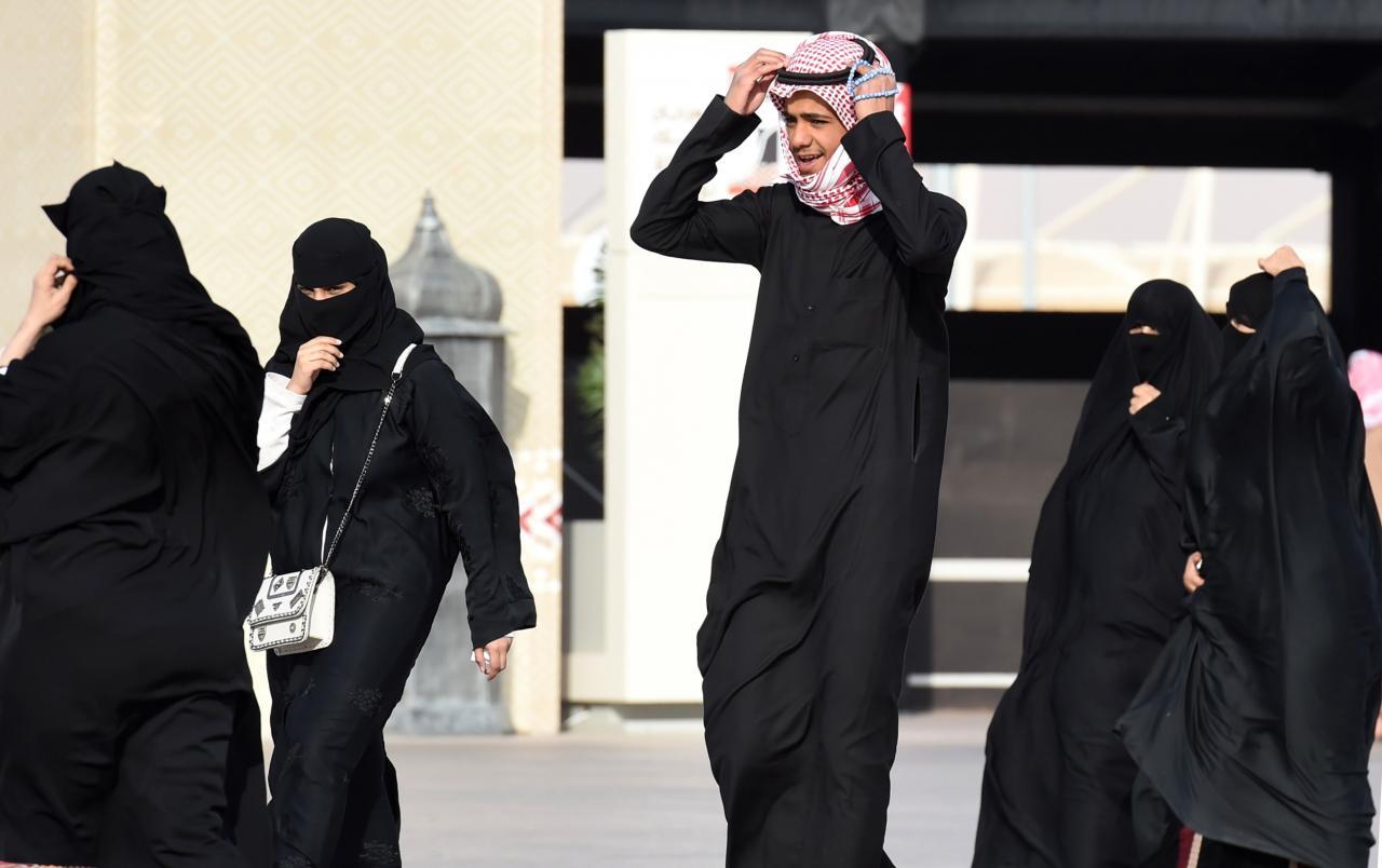 Saudi Araabia naised