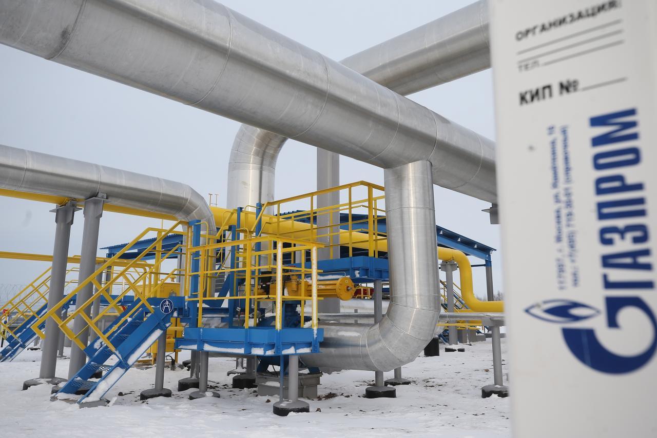 Gazpromi torujuhe