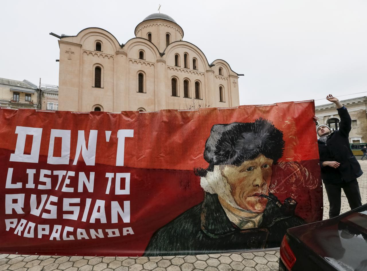Vene propaganda