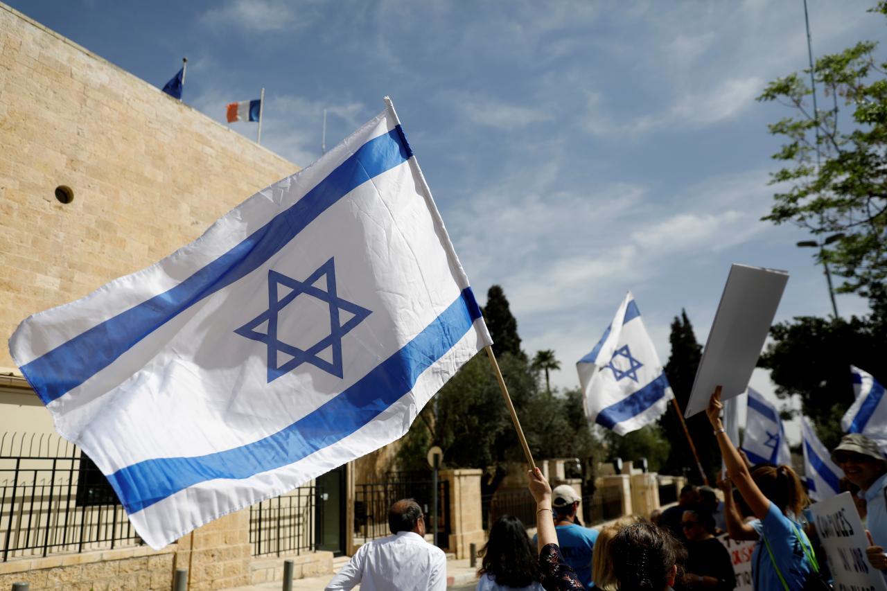 Iisraeli lipp