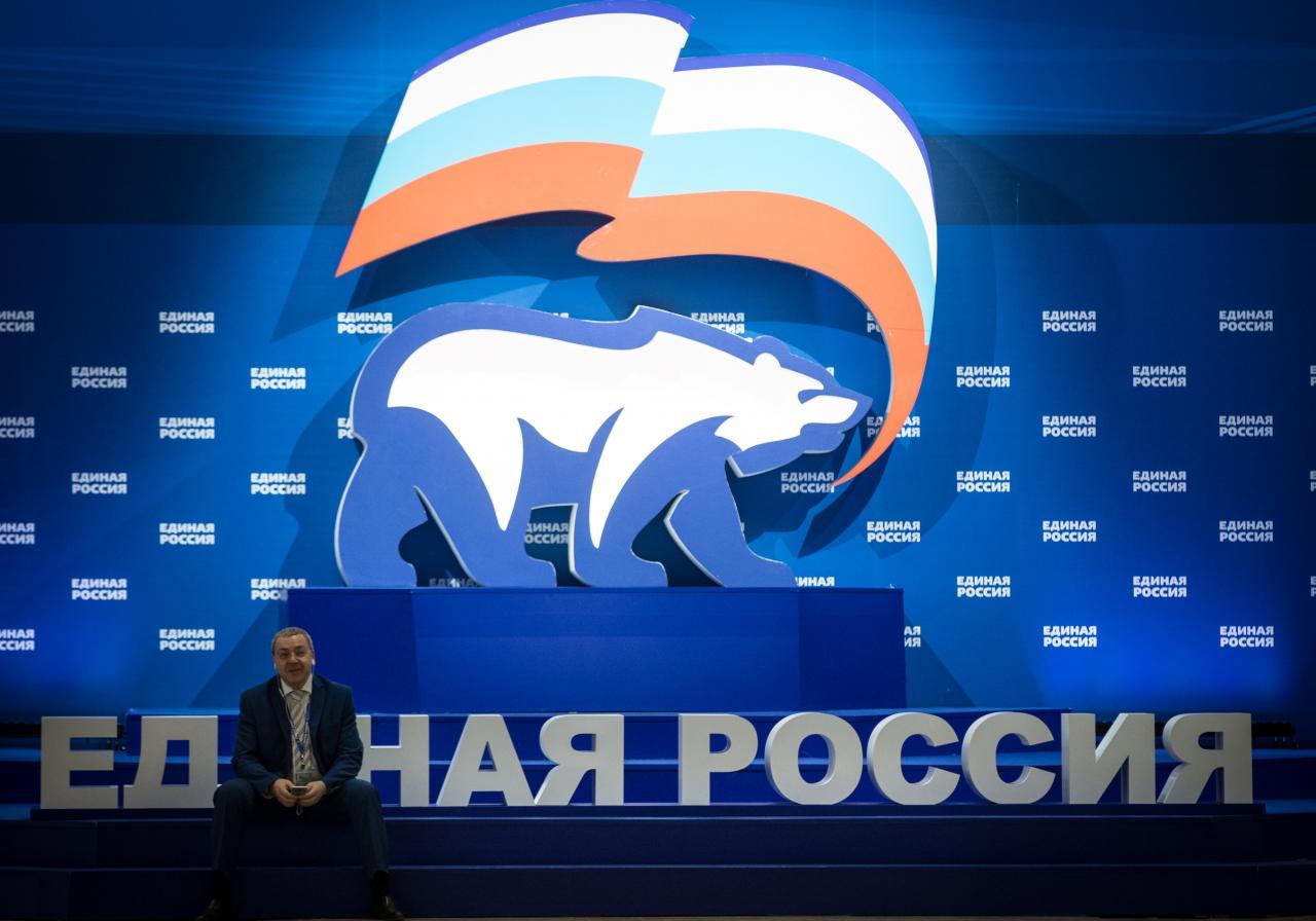 Ühtne Venemaa