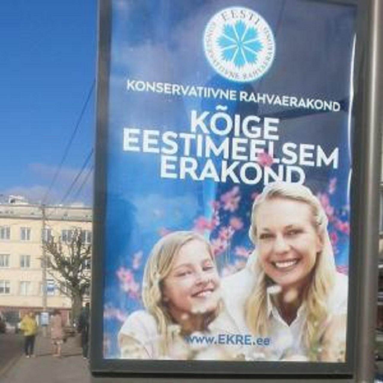 EKRE on eestimeelseim erakond Eestis.