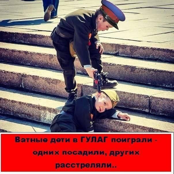 Venemaa laste mängud.